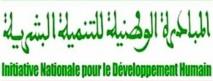 Remise d'équipements dans le cadre de l'INDH à Ouarzazate