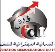La FDT tient son Conseil national extraordinaire