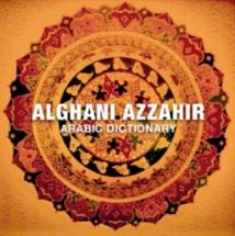 """Le dictionnaire """"Alghani Azzahir"""", du chercheur Abdelghani Abou El Aazm, confisqué à Alger"""