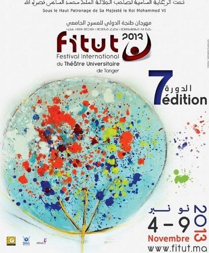 L'Université de Monastir rafle trois prix au 7ème FITUT