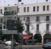 La délégation de l'Entraide nationale de Kénitra vole au secours des associations
