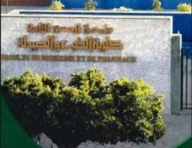 La SMHH organise son 3ème congrès national