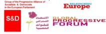 Colloque international sur la sécurité, le développement et la démocratie au Maghreb