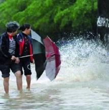 Cyclone, ouragan ou typhon: des noms différents pour un même phénomène