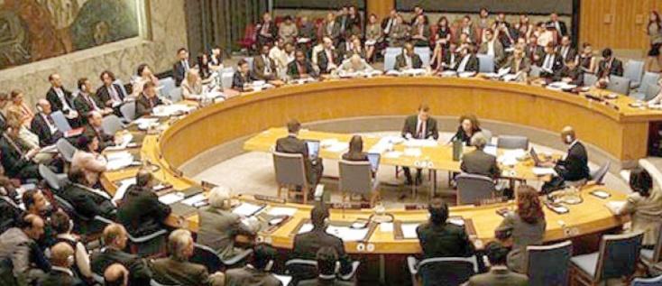 La grossesse des adolescentes interpelle les Nations unies