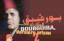 """""""Bourguiba, dernière prison"""" en tournée au Maroc"""
