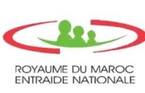 Formation au profit des cadres aveugles et malvoyants de l'Entraide nationale