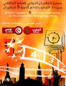 Clôture du Festival du film documentaire de Khouribga