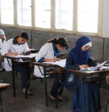 Les dates des examens primaires et secondaires dévoilées