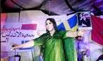 L'Association Al Andalous des femmes fête le  250ème anniversaire des relations maroco-suédoises