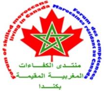 Le Forum des compétences marocaines au Canada célèbre la Semaine mondiale de l'entrepreneuriat