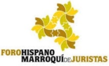 Forum hispano- marocain des juristes
