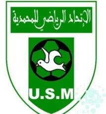 L'USM, leader de la D2