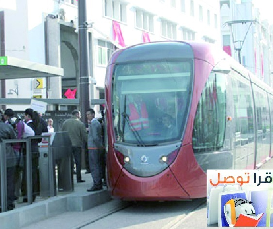«Qra tewsal», une nouvelle initiative lancée à Casablanca