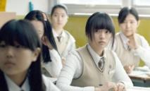 « Han Gong-Ju », le drame d'une jeune lycéenne
