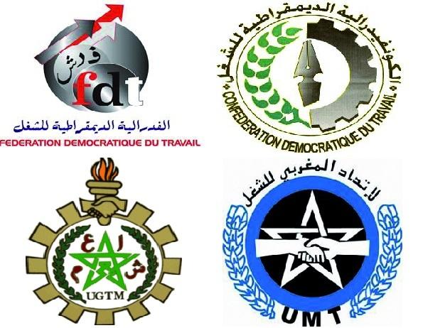 FDT, CDT, UMT et UGTM disent non à Benkirane