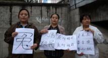 Amnesty épingle la Corée du Nord