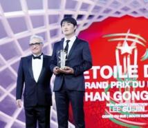 Le long métrage sud-coréen « Han Gong-Ju » décroche l'Etoile d'or