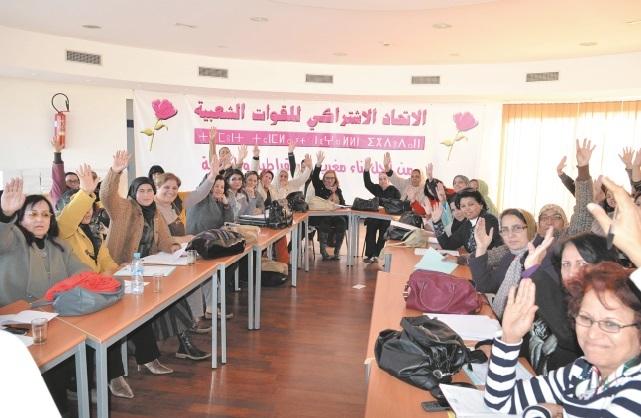 Les derniers préparatifs du VIIème Congrès des femmes ittihadies