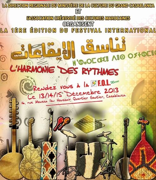Première édition de «L'harmonie des rythmes» à Casablanca