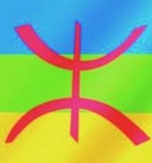 Journées de la culture amazighe