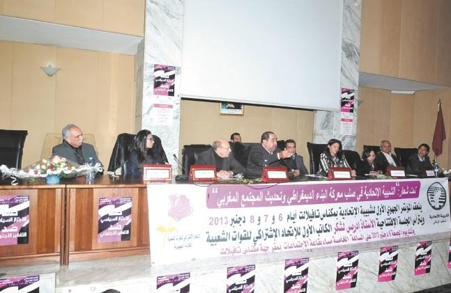 Driss Lachguar appelle à unifier les rangs pour contrer les forces conservatrices