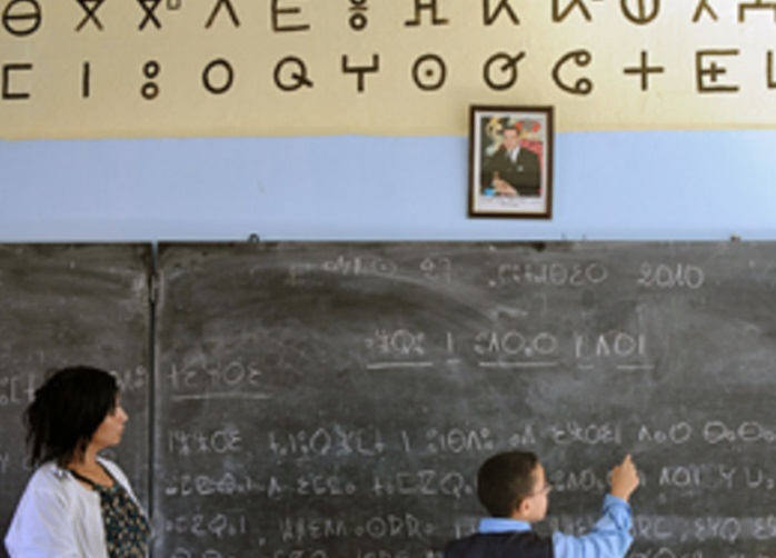 Fenêtre : Quelle langue pour quel pays ?