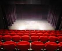 Une Charte nationale pour l'institutionnalisation du théâtre