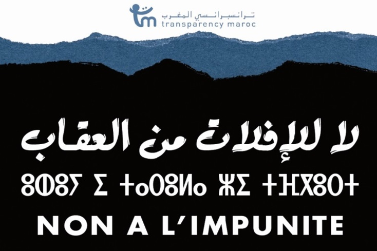 La campagne de Transparency Maroc contre la corruption censurée