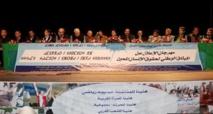 Actualisation de la Charte nationale des droits de l'Homme