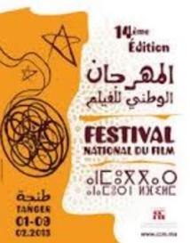 Le Festival national du film de Tanger se tiendra du 6 au 15 février prochain