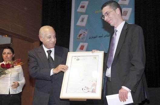 L'Union des écrivains du Maroc décerne ses prix aux jeunes talents