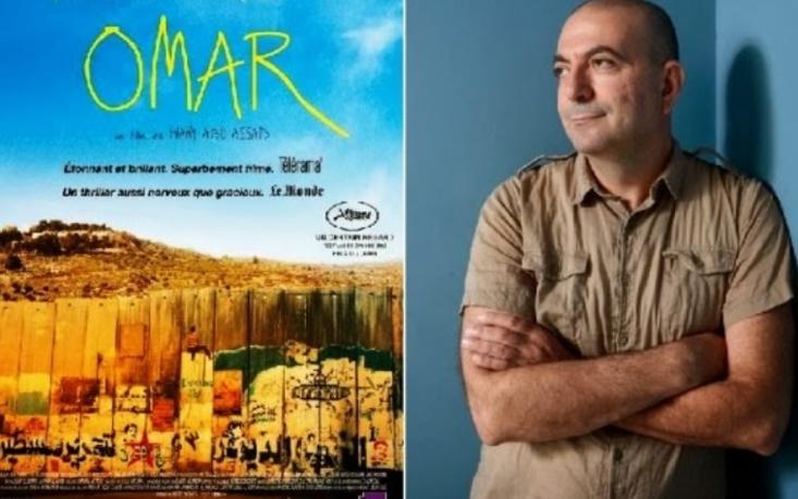 Un thriller palestinien primé par le Festival du film de Dubaï