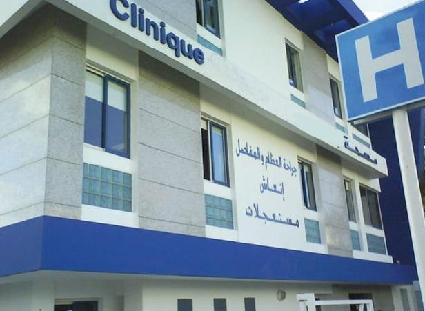L'ouverture des cliniques aux capitaux privés menace-t-elle la santé des Marocains ?