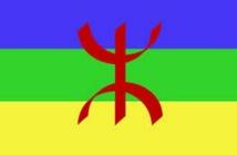 L'état des droits linguistiques et culturels amazighs au Maroc