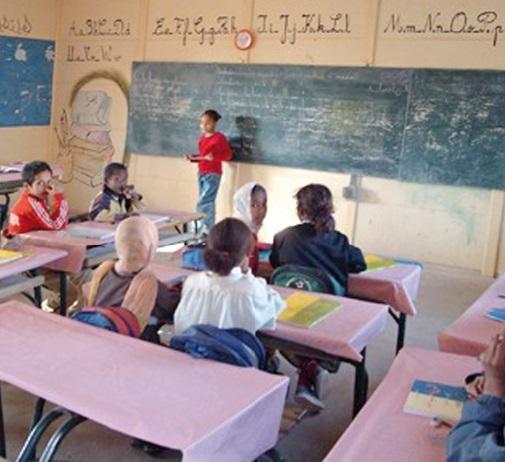Nourddine Ayouche et la  réforme de l'enseignement