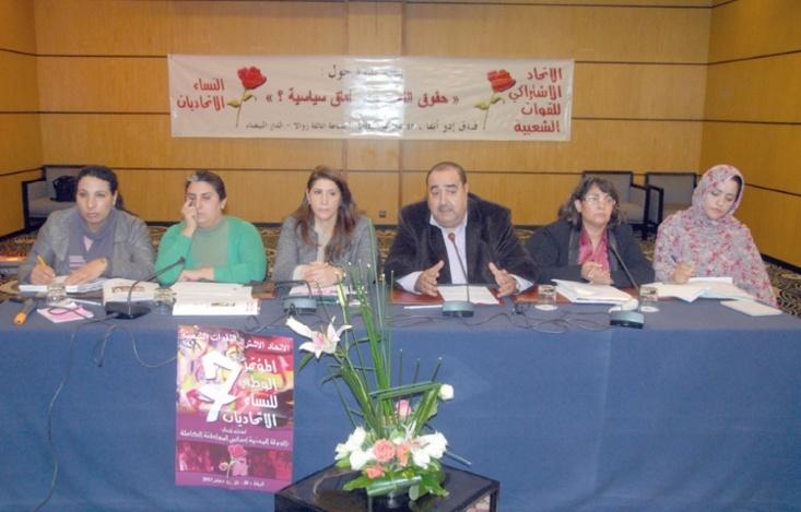 Driss Lachguar : La lutte des femmes pour leurs droits se situe au cœur des luttes de la société marocaine