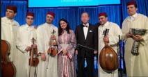 "L'Orchestre ""Amine Debbi"" et Bahaa Ronda animent le gala des correspondants de l'ONU à New York"