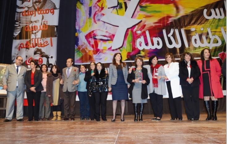 Clôture en apothéose du VIIème  Congrès des femmes ittihadies