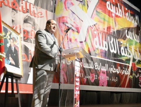 Driss Lachguar à l'ouverture du VIIème Congrès des femmes ittihadies