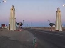 Le Plan d'autonomie, un mécanisme efficace pour le règlement de la question du Sahara