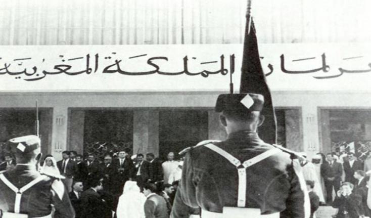 Exposition photos en commémoration du cinquantenaire du Parlement