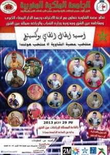 Gala de Thai-boxing à Casablanca