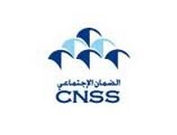 La CNSS se prépare à l'entrée en vigueur de l'indemnité pour perte d'emploi