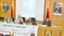 Première rencontre régionale du zajal soufi