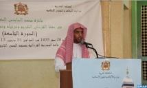 Clôture du Prix international Mohammed VI de mémorisation et d'exégèse du Coran