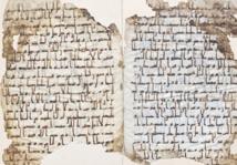 L'art des manuscrits islamiques en exposition à Rabat