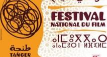 «Et moi», court-métrage de Houcine Chani, en compétition au Festival national du film