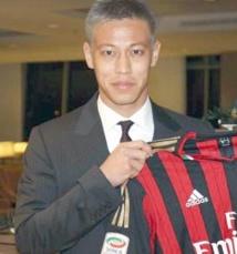 Honda, le pari japonais de l'AC Milan