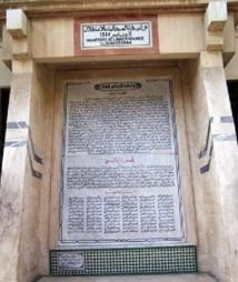 USFP et Istiqlal commémorent l'anniversaire du Manifeste de l'Indépendance